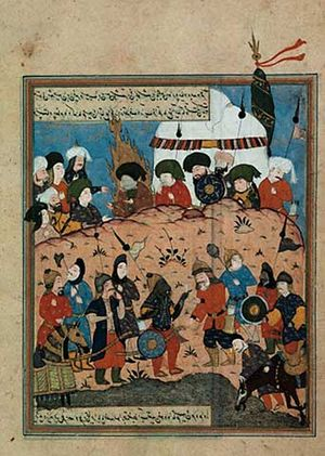 Battle of Karbala - Before the battle near Karbala. Ottoman miniature