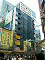 TAKARADA DUTY FREE Shop.jpg