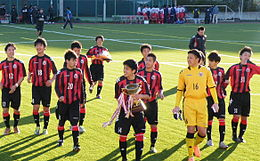 第24回大会優勝のコンサドーレ札幌U-18