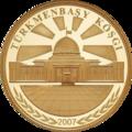 TM-2007-1000manat-Flag3-b.png