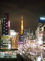 TOKYO TOWER view from Hamamatsu-cho station. (8059237871).jpg
