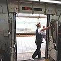 TRA ET723 doors closing at Wudu Station 20190518.jpg