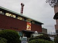 TSS TV Head Office 01.jpg