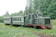 Кировска област