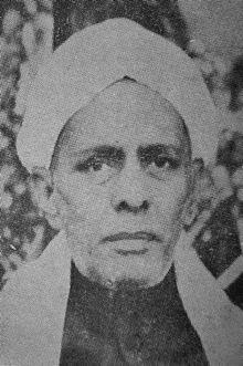 T V Ramakrishna Ayyar