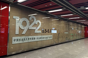 TYD Station 2015 04 Part 1.JPG