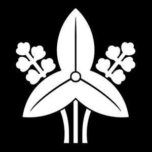 Sagittaria sagittifolia - Image: Tachi Omodaka inverted