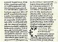 Tacitus, Florence, BML, Plut. 68.2.jpg