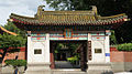 Taichung Confucius Temple by The Perceiving Virtue Gate.JPG