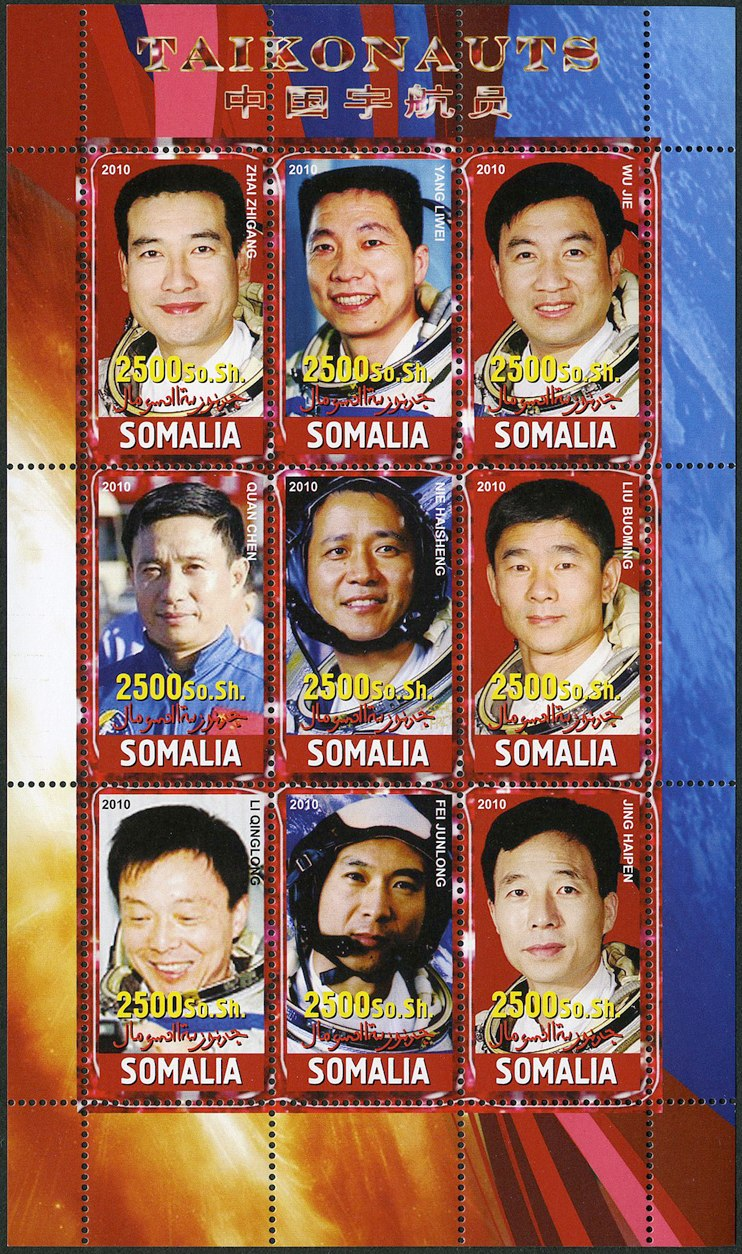 Taikonauts 2010 Somalia stamps