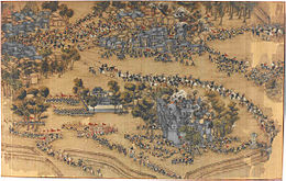 Description de l'image Taiping break out of the Qing encirclement at Fucheng.jpg.