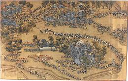 Description de l'image Taiping break out of the Qing encirclement at Fucheng.jpg.