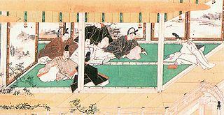 Onmyōji