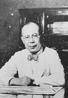 Morito Tatsuo Japanese economist
