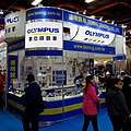 Teming Trading booth, Taipei IT Month 20171209.jpg