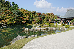 Tenryū-ji - The Sōgen Pond created by Musō Soseki is one of the highlights in the temple complex.