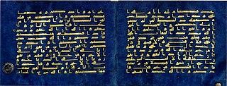 Kufic style of Arabic script