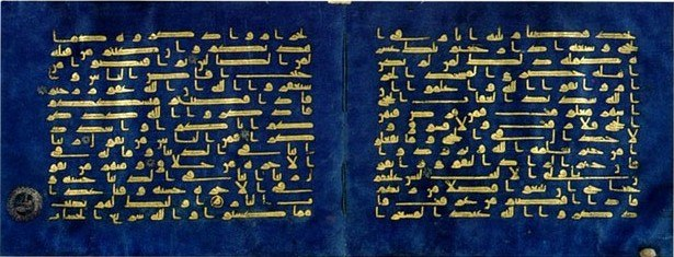 The Blue Qur'an - Qur'anic Manuscript