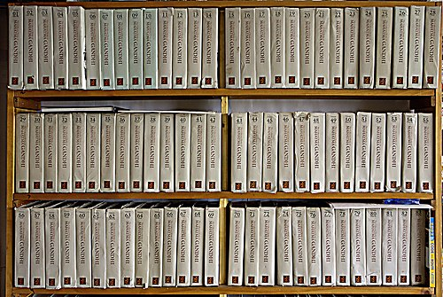 The Collected Works of Mahatma Gandhi.jpg