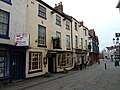 The Lord Nelson, Brigg - geograph.org.uk - 116313.jpg