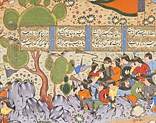 The Night Attack of Bahram Chubina on the Army of Khusraw Parvis LACMA M.2009.44.3 (5 of 8).jpg