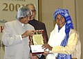 The President, Dr. A.P.J. Abdul Kalam presenting the Sangeet Natak Academy Awards – 2005 to Smt Khirod Khakhlari of Assam for outstanding performance in the field of Bodo dance & Music , in New Delhi on March 20,2006.jpg