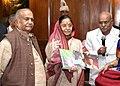 "The President, Smt. Pratibha Devisingh Patil received the first copy of the books entitled ""Autobiography of Dr. Ram Shewalkar"" and ""Literature of Dr. Shewalkar"", at Rashtrapati Bhavan, in New Delhi on December 11, 2007.jpg"