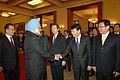The Prime Minister, Dr. Manmohan Singh with the Chinese Premier, Mr. Wen Jiabao meeting Chinese Officials, at a Welcome Ceremony in Great Hall of People, Beijing in China on January 14, 2008.jpg