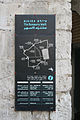 The Ramparts Walk - Jerusalem old city (5100762197).jpg