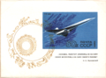 The Soviet Union 1969 CPA 3835 sheet of 1 (Supersonic Transport Aircraft Tupolev Tu-144, 31.12.1968. Signs of the Zodiac).png