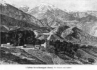 Fergana Valley - The tomb of Ali at Shakhimardan