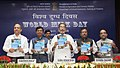 "The Union Minister for Agriculture and Farmers Welfare, Shri Radha Mohan Singh releasing the publication, at the ""World Milk Day"" celebration, organised by the Department of Animal Husbandry & Fisheries, in New Delhi.jpg"
