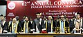 The Union Minister for Human Resource Development, Dr. M.M. Pallam Raju and the Minister of State for External Affairs, Smt. Preneet Kaur at the 62nd Annual Convocation of Panjab University, at Chandigarh on March 10, 2013.jpg
