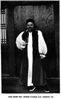 William Cassels Anglican bishop