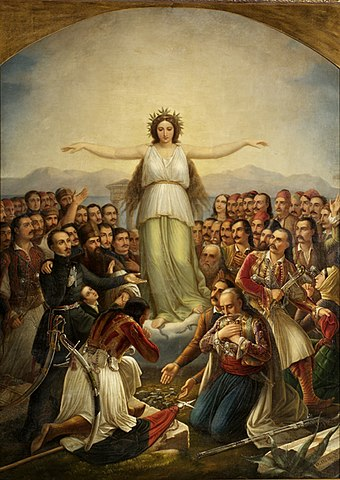 """Grateful Hellas"" by Theodoros Vryzakis Theodoros Vryzakis, Grateful Hellas (1858).jpg"