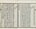 Three Hundred Tang Poems (133).jpg