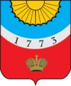 Coat of arms of Tihvinas rajons