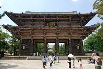 Tōdai-ji - The Great South Gate (nandaimon), a National Treasure (13th century)