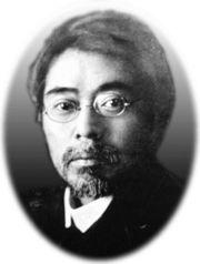 徳冨蘆花 - ウィキペディアより引用