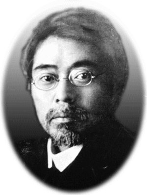 Kenjirō Tokutomi - Roka Tokutomi