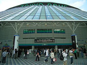 Climax Series - The Tokyo Dome, home of the Yomiuri Giants, was a host stadium for the inaugural Central League Climax Series.