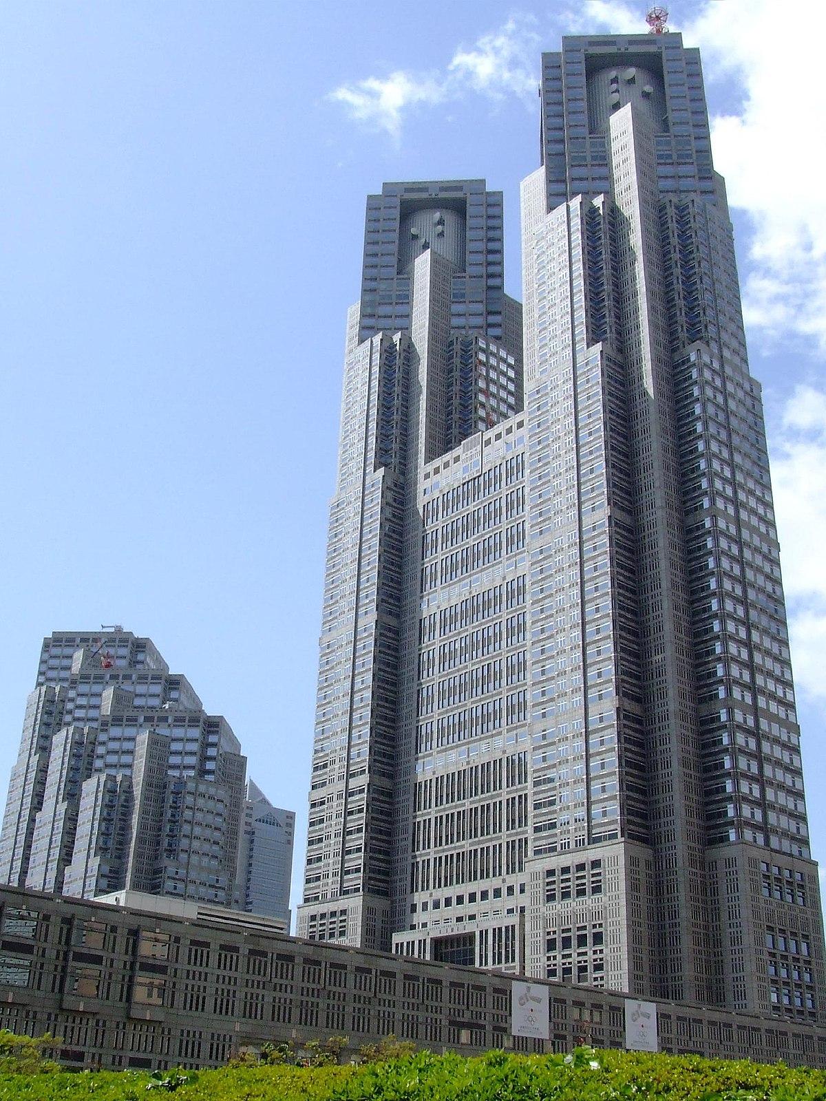 東京都庁 Wikipedia