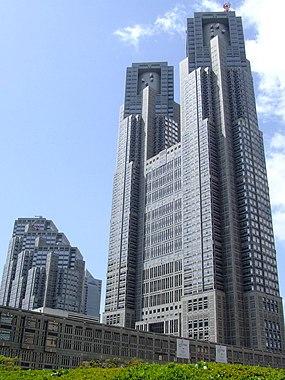Здание токийского правительства