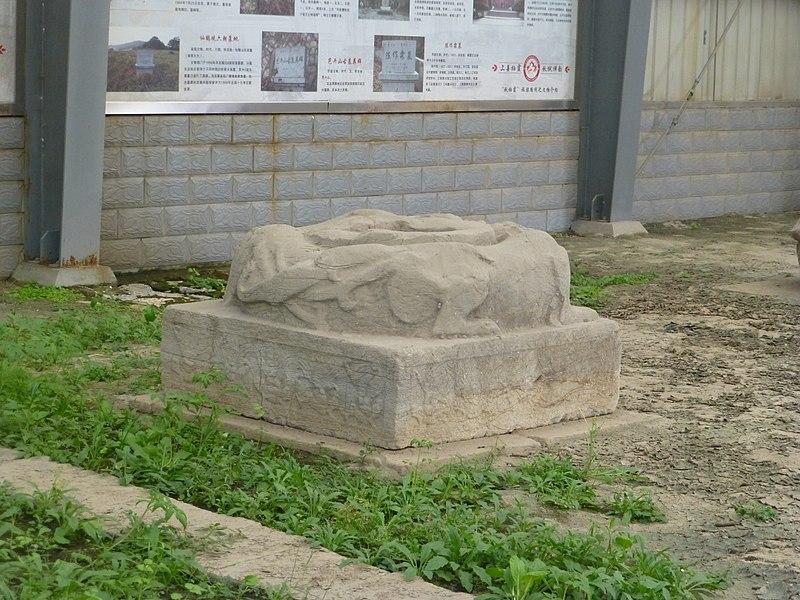 File:Tomb of Xiao Xiu - P1200198.JPG
