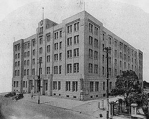 Oriental Development Company - Oriental Development Company building, Tokyo.
