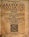Trithemius-Johannes-Steganographia-Johannes-Saurius,-1608.-Digitized-photographic-reproduction-provided-by-the-Herzog-August-Bibliothek.jpg