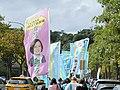 Tsai Ing-wen and TAPA nobori marching 20191130c.jpg
