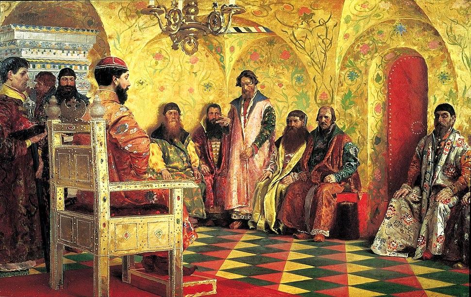 Tsar boyar duma