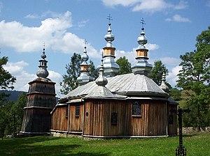 Turzańsk - Image: Turzansk greek catholic church 01