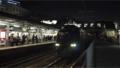 Twilight Express Mizukaze test run passing Saijo Station 2016-11.png